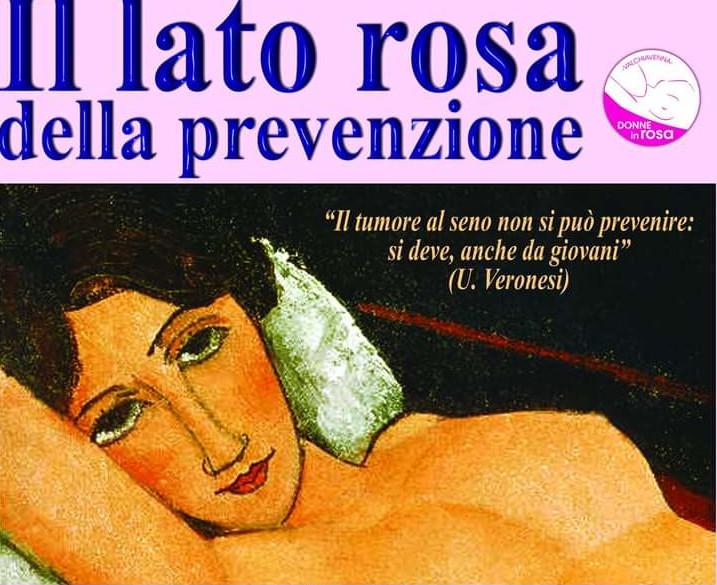 Il lato rosa della prevenzione